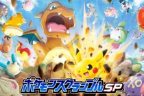 What's the best way to play freePokémon Ultra SunandUltra Moon On New 3ds/3dsxl/2ds/2dsxl